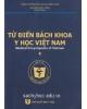 từ điển bách khoa y học việt nam mới nhất