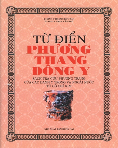 sach-phuong-thang-y-hoc-co-truyen-2017-nxb-y-hoc