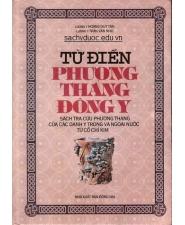 sách từ điển phương thang đông y - Hoàng duy tân - Trần Văn Nhủ